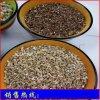 厂家供应蛭石 膨胀蛭石 蛭石大颗粒3-6