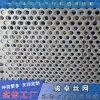 生產廠家 洞洞板鋁塑洞洞板圓孔304衝孔板歡迎來電