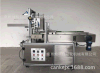 糊盒机 Paste box machine Carton sealing machine Box sealing machine