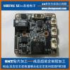 深圳smt贴片加工 线路板贴片加工 pcb电路板贴片 交货及时 价格优惠