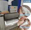 厂家直销10T中型片冰机