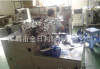 DC插头自动焊接机 电源DC头自动化焊接机