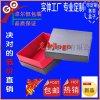 印刷厂家火爆定做电子产品包装高档礼盒 精装天地盖盒