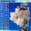 0.5*114*114氮化铝陶瓷片  氧化铝陶瓷散热片绝缘片