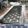 黑钛金不锈钢屏风设计定做 304/201真空镀色屏风生产