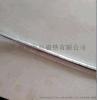 廠家供應90cm超長磁吸拉鏈,壓膜磁石,磁鐵規格F10*3*2