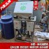 内蒙施肥机厂家 价格实惠的电动施肥器蔬菜种植水肥一体化机通辽