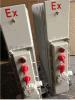 防爆电暖器BXY58-1500W/9片 ExdⅡBT4