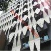 专业定制造型铝单板 办公楼外墙幕墙造型单板