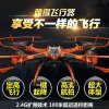 雅得A10四旋翼遥控飞行器高清航拍飞机自动定高航空无人机模型 一件代发(装箱数8盒)