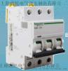 定制 干式SBK-4KW三相隔离 控制自耦变压器 380V转220V照明变压器