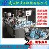 武漢碗裝老酸奶灌裝封口機,全自動三角杯酸奶灌裝封口機廠家