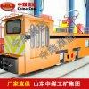 7吨架线式电机车 7吨架线式电机车定做 7吨架线式电机车厂家