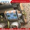 特价供应FKN16-12R/200墙上安装真空负荷开关