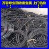 求购东莞废铜线回收 废电线 废电缆 漆包线回收 铜芯回收
