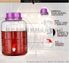 泡酒瓶玻璃 泡酒瓶玻璃