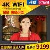 4k智能WIFI极高清液晶65 70 75 80 85 90 98英寸LED电视机 曲面平板