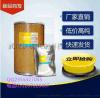 L-絲氨酸原料質量有保障
