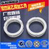 聚四氟乙烯异形件 PTFE材料制品零件加工 举报 本产品采购属于商业贸易行为