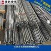 北仑昊钢电磁纯铁热轧圆价格