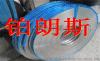 江西广东石油管道不锈钢打包带特性介绍