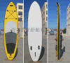 桨板冲浪板滑水板充气sup双人桨板划水站立板趴板