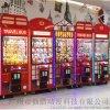 英伦风娃娃机,抓娃娃机多少钱一台,厂家游戏机直销