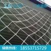 集装箱保护网 集装箱保护网厂家