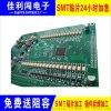 PCB电路板焊接贴片加工