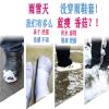 防雨雪水浸湿冰爪套套鞋-鞋套