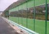 高速公路隔声屏障 顶部折角声屏障 声屏障生产厂家