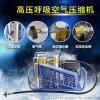 消防空氣呼吸器充氣泵 潛水氣瓶打氣機 30MPA高壓氣泵 空氣壓縮機