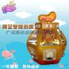 黄金堡游戏机推币机价格黄金色推币机广州推币机厂家