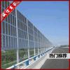 声屏障隔音墙   适用于小区、工厂、冷却塔   尺寸可定做