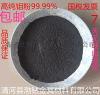 直销 纯镍粉 雾化镍粉 电解镍粉 球形镍粉 超细镍粉99.99
