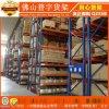 佛山货架选普宇 重型货架仓储横梁式高位专业厂家定制 Q235钢材