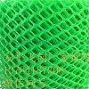 季度促销产品 塑料脚垫网 养殖网 育雏网 厂家批发