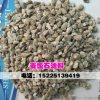 北京麥飯石濾料,麥飯石粉廠家直銷