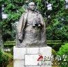 汉博雕塑玻璃钢铸铜雕塑新四军解放军人物雕塑长征红军人物雕塑公园雕塑户外园林雕塑广场雕塑城市雕塑