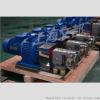 厂家直销上海文都牌LQ3A-12型不锈钢耐腐蚀转子泵