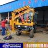 裝載護欄打樁機 剷車護欄鑽孔機 波形護欄打樁機