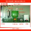 轻质碳酸钙盘式连续干燥机,碳酸钙盘式干燥机厂家