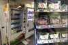 中谷承接OEM/ODM售货机全套定制服务 蔬菜水果自动贩卖机 蔬菜水果售卖机