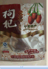CPP/OPP复合食品包装袋