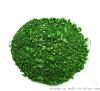 孔雀石绿 中国绿 品绿 569-64-2 分析纯AR 沈阳薪源
