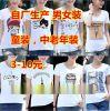 便宜女裝T恤夏季女士短袖韓版時尚大碼女裝純棉t恤庫存尾貨服裝批發