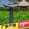 HC hc-11太阳能路灯花园庭院广场草坪灯