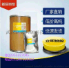 L-絲氨酸CAS56-45-1