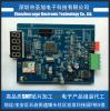 石岩smt贴片加工/DIP插件加工/电子焊接加工/电子产品组装加工