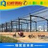 钢结构厂房 仓库 车间 彩钢棚 钢结构屋面 工程承包